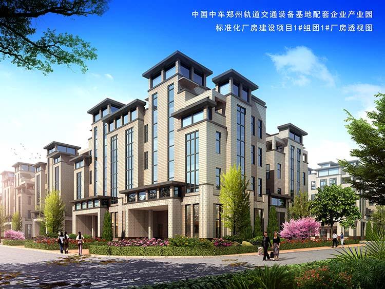 荥阳中车高科工业园区、全新标准化厂房、位置优越